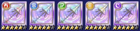 ランサー☆5武器「グリフレット/ランス」のステータス情報