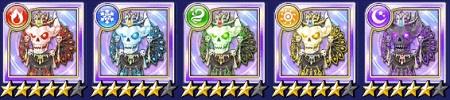 キャスター☆5武器「オシリス/スケルトン」のステータス情報