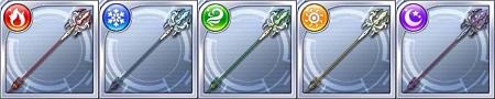 ランサー☆3武器「ペリアス/トライデント」のステータス情報